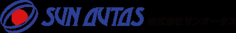 株式会社サンオータス